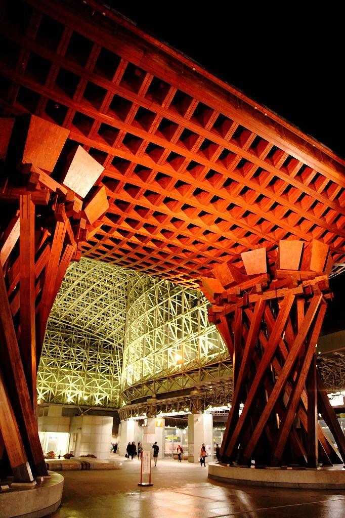 夜の金沢駅 鼓門 もてなしドーム 噴水 - ・金沢から発信のブログ