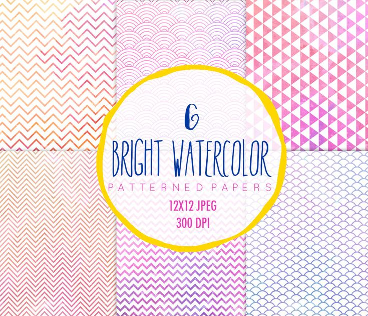 Watercolor patterns watercolour digital paper. 6 bright patterned papers Thelittleclouddd 4.20 USD