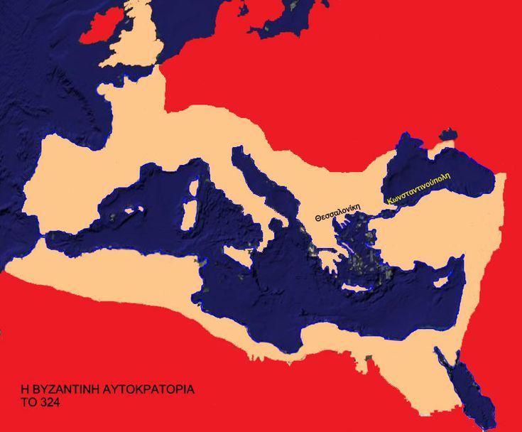 Χάρτης της βυζαντινής αυτοκρατορίας το 324 μ.Χ