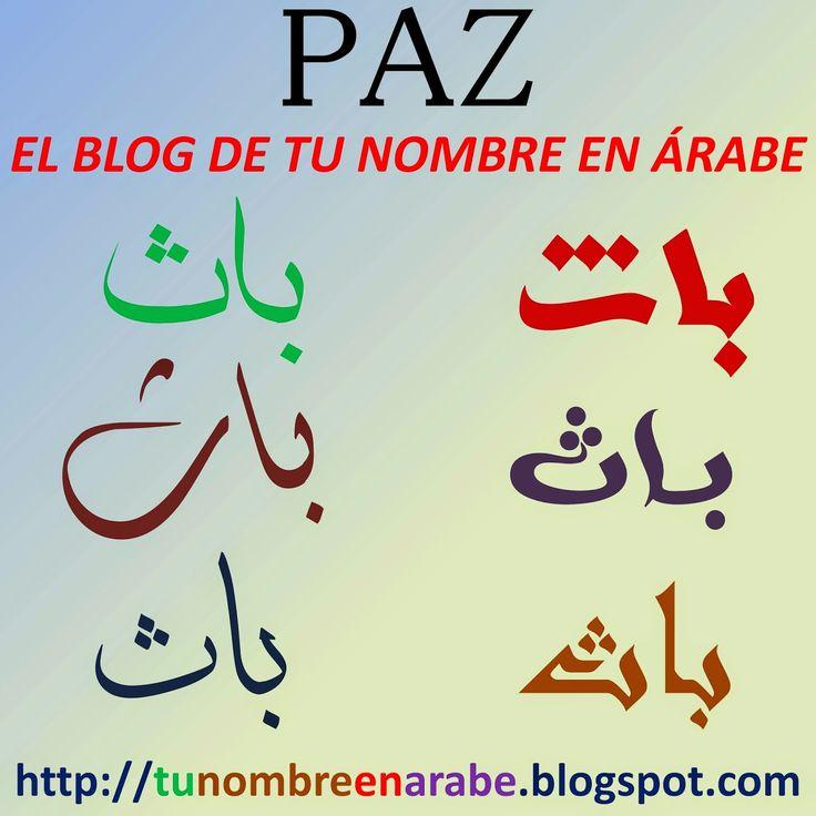 Nombre Paz en Arabe para Tatuajes