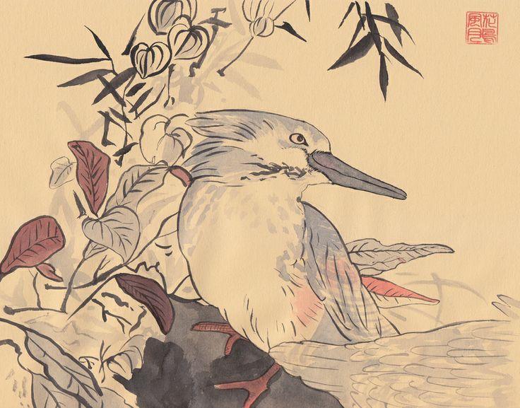 Kono Bairei
