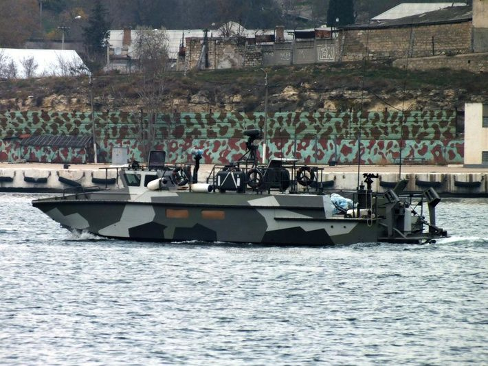 береговая охрана