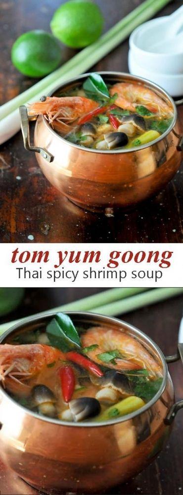 Thai Hot and Sour Shrimp Soup recipe | Tom Yum Goong | rachelcooksthai.com