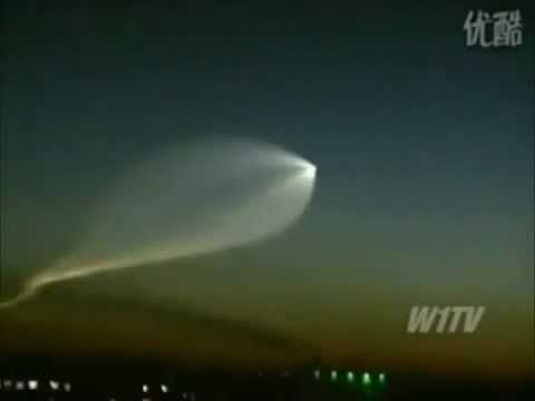 Most Recent UFO Sightings | REAL Alien Caught On Tape 2013 (SHOCKING FOOTAGE)