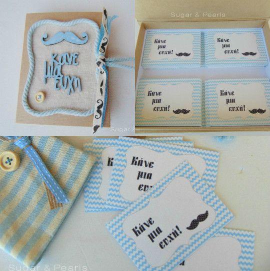 Kουτί με κάρτες ευχών -Wet your whiskers