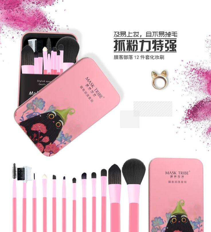 Начинающие комплект щетки 12 розовый олова серебра кисти тени для век румяна инструменты кисти макияж кисти пакет -tmall.com Lynx