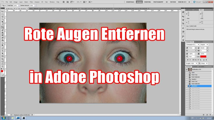 Wie man rote Augen in Photoshop entfernt.