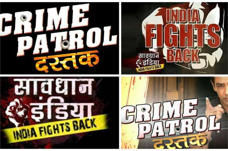 Crime patrol and Savdhaan India are very famous shows on Indian television showcasing criminal cases in a dramatized way.