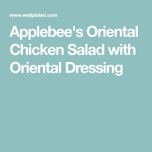 Applebee's Oriental Chicken Salad with Oriental Dressing