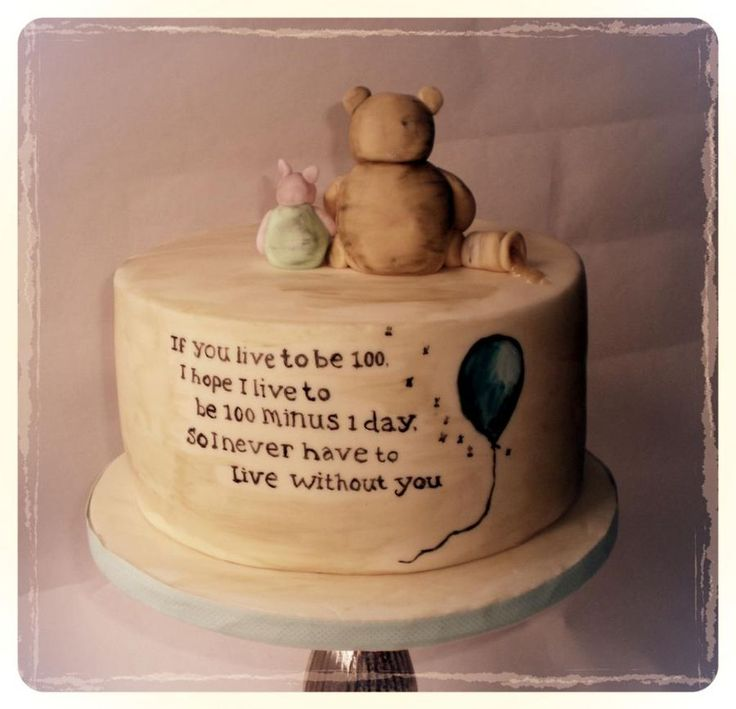hand painted winnie the pooh cake with favorite pooh saying ~ all edible