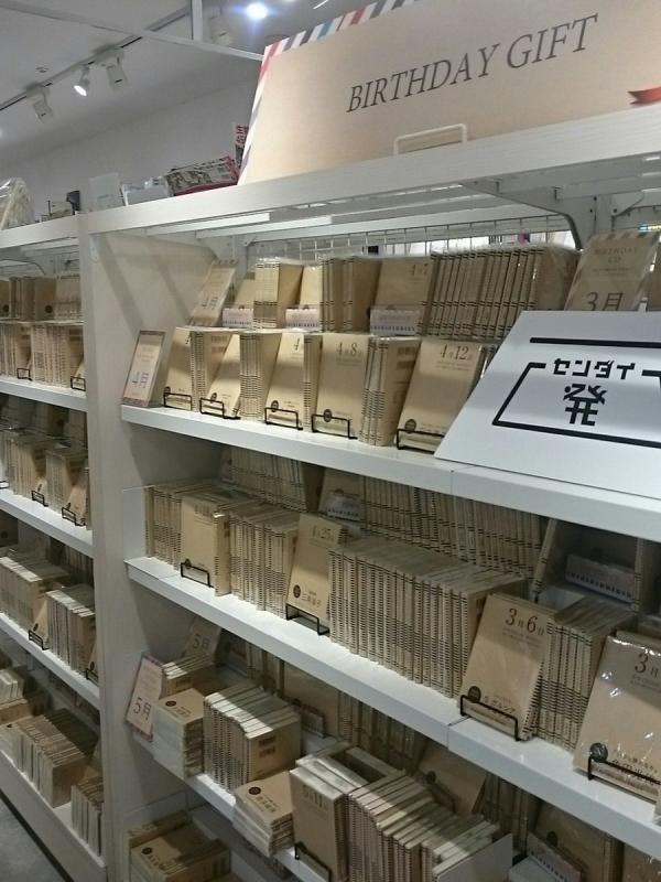最浪漫禮物!日本推出「搜尋與你同天生日的作家」套書 書架上美麗邂逅! - JUKSY 街星