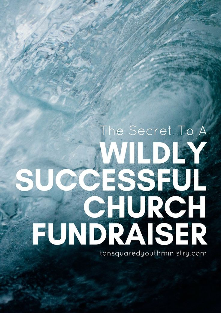 Planning a church fundraiser? Want to know the two elements that will take it from average to wildly successful? Click through to find out! Tansquared Youth Ministry