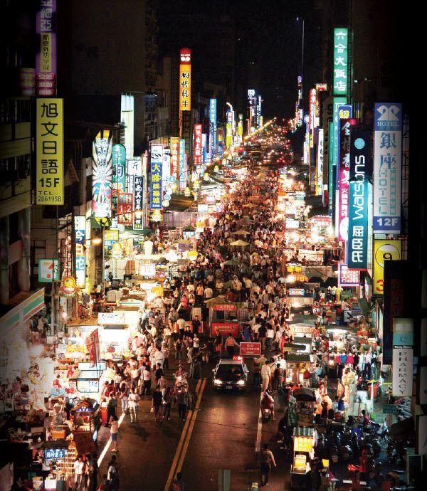 http://driftersblog.com   Bustle, Not Romance Taiwan's Night-Market Culture