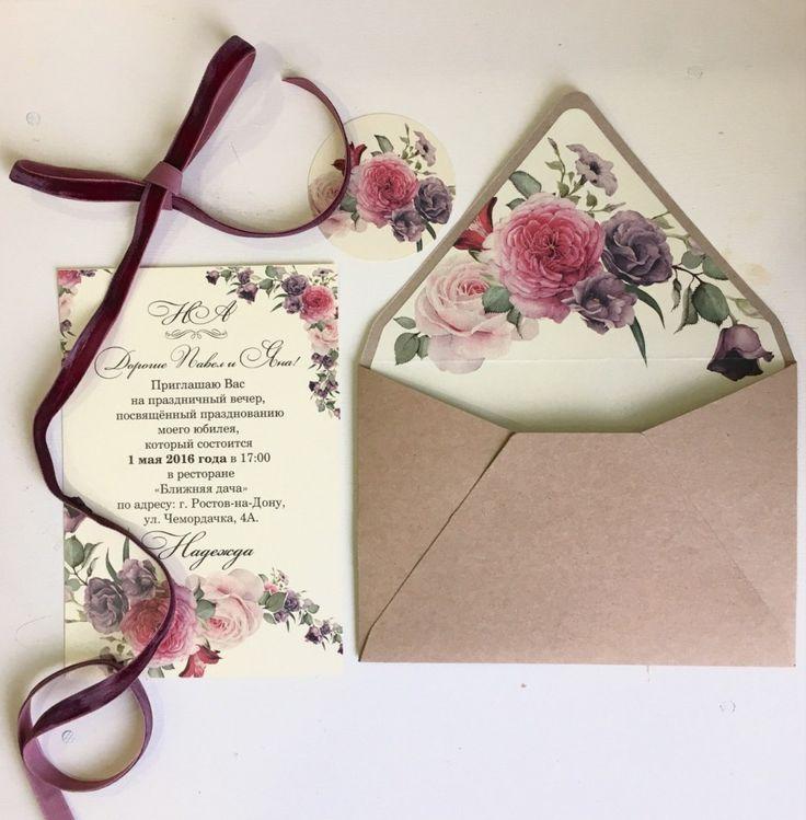 Приглашение на свадьбу в крафт-конверте в розово-фиолетовой гамме Цена: 195 руб.Wedding invitation in Kraft envelope, in pink and purple tones Price: 195 RUB.