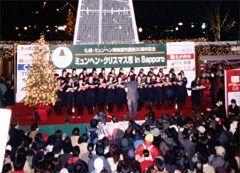 札幌大通公園において第15回ミュンヘンクリスマス市 in Sapporoが開催されますよ イルミネーションで装飾された幻想的な雰囲気の会場にクリスマス雑貨やフードホットワインなどのお店が立ち並びます 北海道でにいながらミュンヘンにいるかのような雰囲気が味わえますよ() tags[北海道]