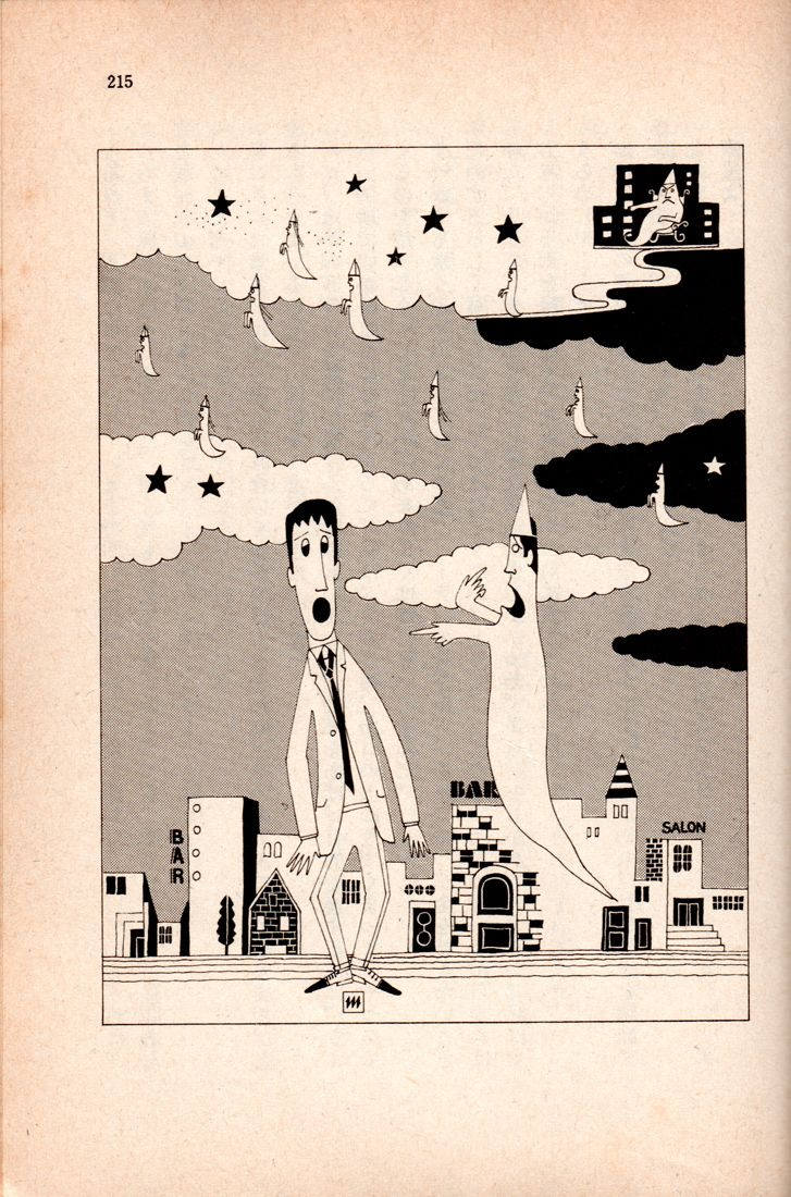 "The illustrations here are from the book  ""悪魔のいる天国"" (""Satan is in Heaven"") by science fiction writer Shinich Hoshi"