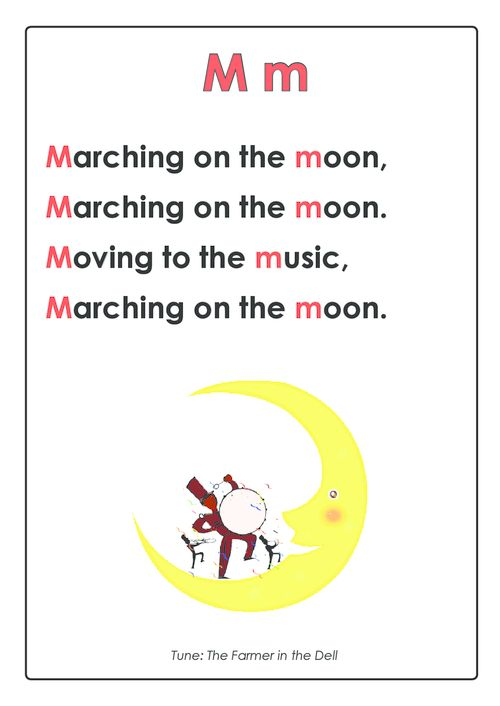 letter t songs for preschool 352 best images about preschool letter s on 320