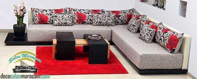 Nouvelle conception de décoration pour un salon marocain 2017 pour satisfaire d'un bel salon marocain vous devez nous mettre confiance pour...