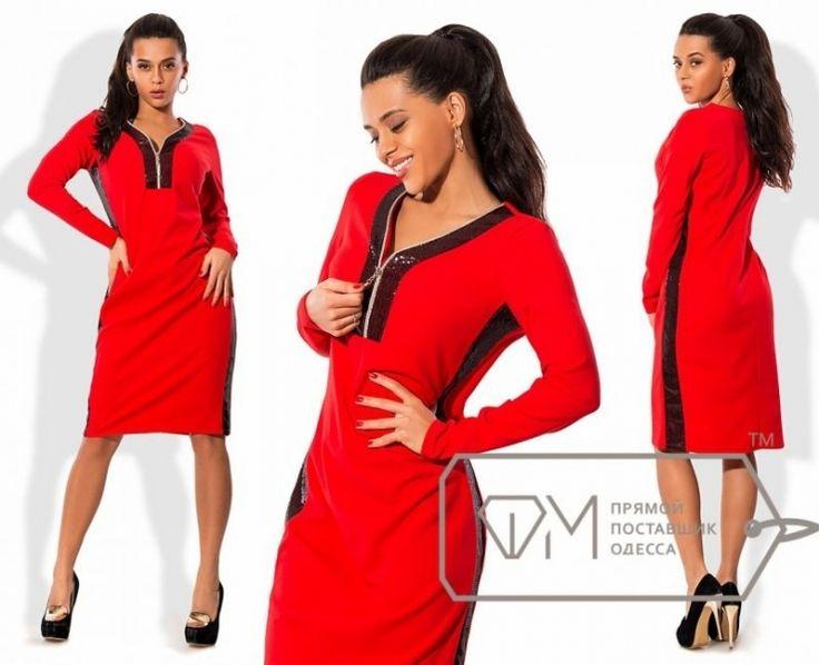 Стильное миди платье с пайетками красное