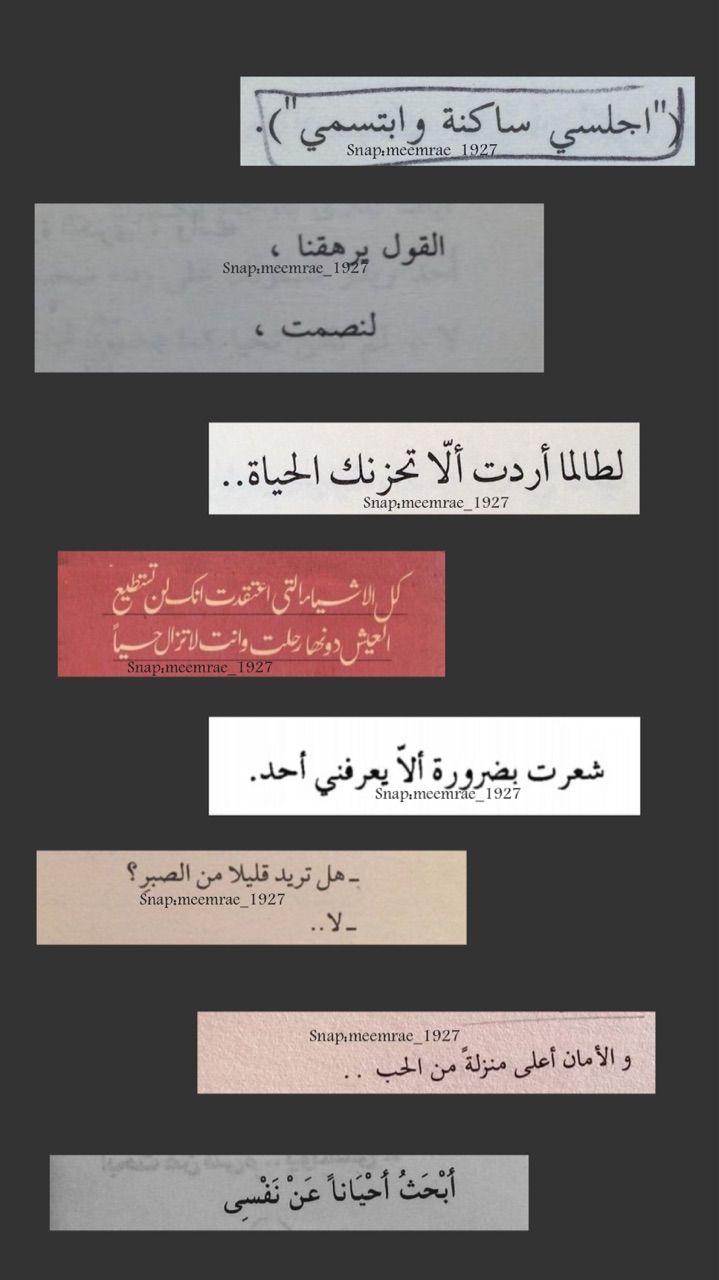رمزيات هيدرات اقتباسات One Word Quotes Manifestation Quotes Iphone Wallpaper Quotes Love