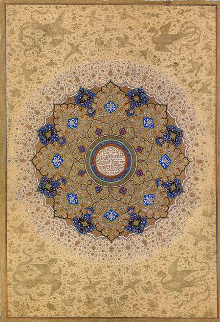 rosette( shamsa) Mughal, 17th century, ink, watercolour, gold on paper, 15x10, beating names titles of Emperor Shah Jahan. Calligraphy is often used instead of figure