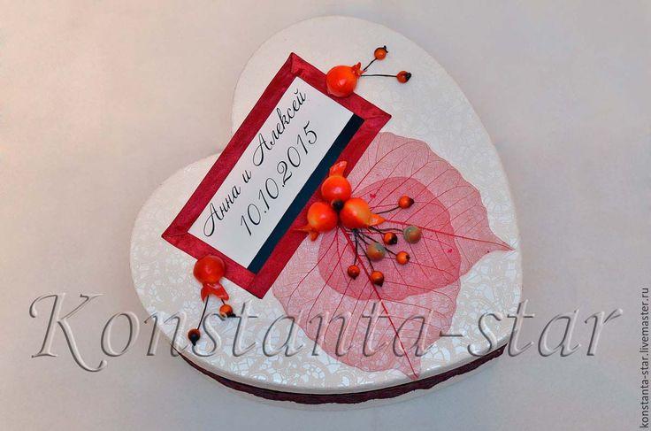 Купить Осенняя свадебная казна для денег - разноцветный, осенняя свадьба, осенняя яркая свадьба