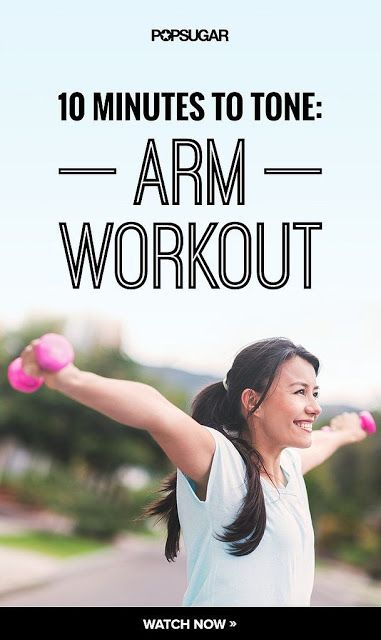 10 Minutes to tone arm workout