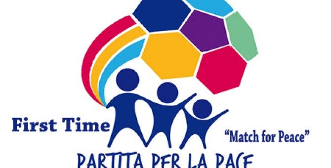 "First time 1 September 2014, a match between religions in Rome ""Match for Peace"""