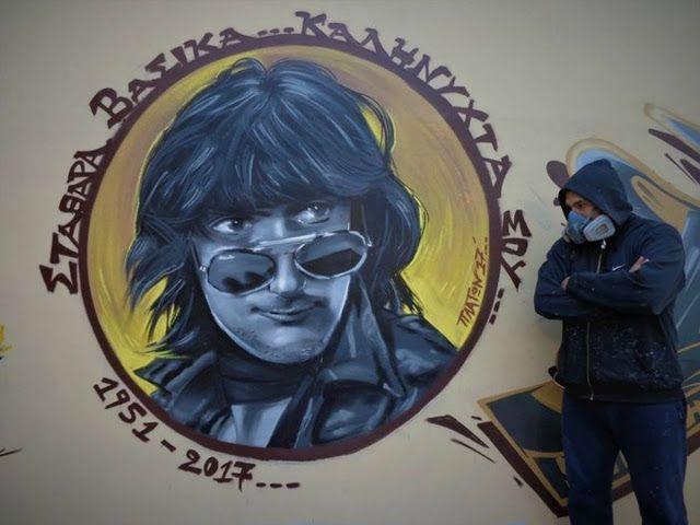 Ο καλλιτέχνης δρόμου Πλάτων δημιούργησε ένα εντυπωσιακό και παράλληλα συγκινητικό γκράφιτι αφιερωμένο στον Στάθη Ψάλτη που «έφ...