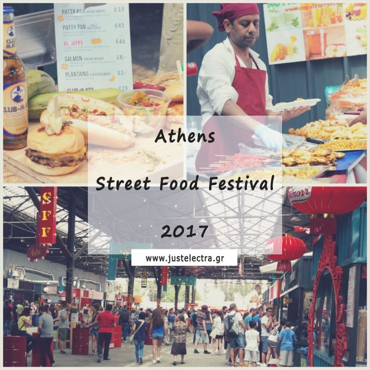 Athens Street Food Festival 2017. Γιατί σε ποιον δεν αρέσει το φαγητό; ;-) Εσείς πήγατε; Δοκιμάσατε; - For those visiting Greece during May. Visit Athens Street Food Festival to learn about greek street food. Click on http://www.justelectra.gr for all the juicy details!