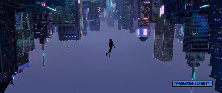 Вышел первый трейлер нового мультфильма «Человек-паук: Через вселенные» В центре сюжета уникального ввизуальном плане мультфильма окажетсяподросток из Нью-Йорка Майлз Моралес.