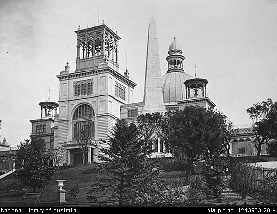 Garden Palace, Sydney International Exhibition Building
