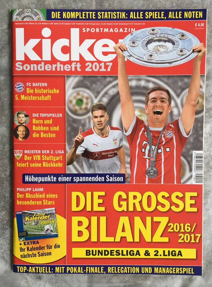 """kicker!SPORTMAGAZIN! Sonderheft 2017! """" DIE GROSSE BILANZ"""