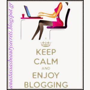 Μερικά λόγια για τη λειτουργία του blog. | Anastasias Beauty Secrets