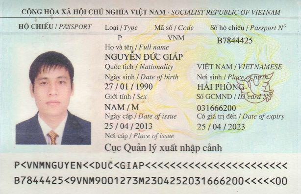 http://visa247.com.vn/visa-xuat-canh/visa-duc.html