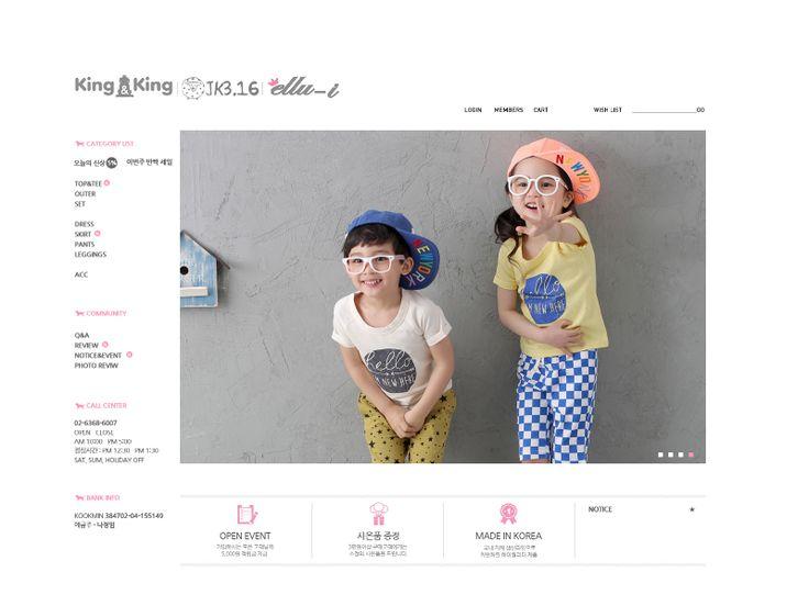 쇼핑몰 이름킹앤킹쇼핑몰 주소http://www.kingnking.co.kr주력 상품유아동복 전문 쇼핑몰, 아우터, 상의, 원피스, 치마, 바지, 레깅스, 액세서리주타겟연령20대 이하운영 방식무료배송고객센터02 - 6368 - 6007