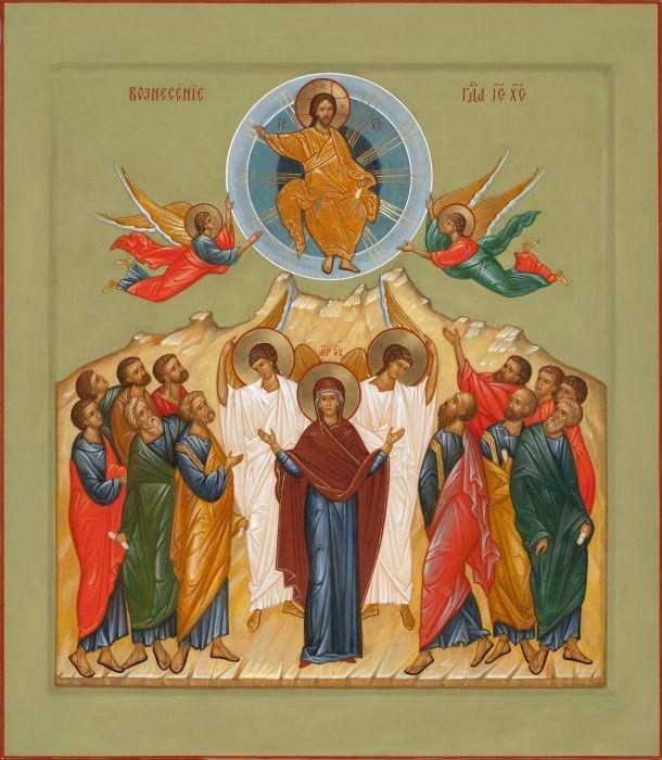 Вознесение Господа Иисуса Христа (образ 2) иконы Спасителя Господа Иисуса Христа Господа Бога образ репродукции икон купить