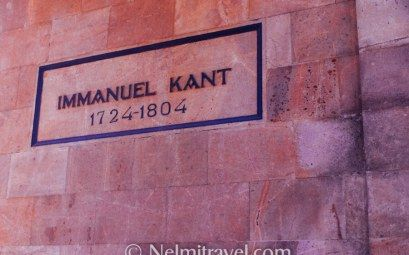 The Grave of Immanuel Kant in Kaliningrad, Russia.