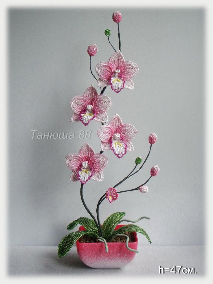 орха розовая | biser.info - всё о бисере и бисерном творчестве