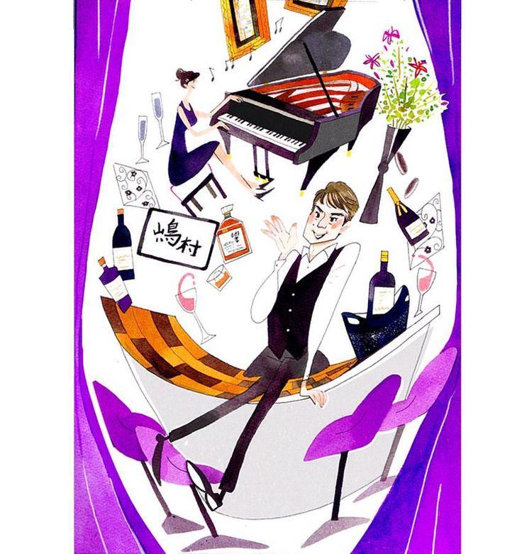 お店のイラストも描いてます!記念日やプレゼントに良いですよ! #portrait #似顔絵 #ポートレート #似顔絵プレゼント #イラスト #お店イラスト #お弁当  #北新地 #大阪 #嶋村 #ピアノ #音楽  #ミュージック #piano #music #illustration #drawing  #art #絵 #painter #watercolor #painting #okayamatakatoshi #おかやまたかとし