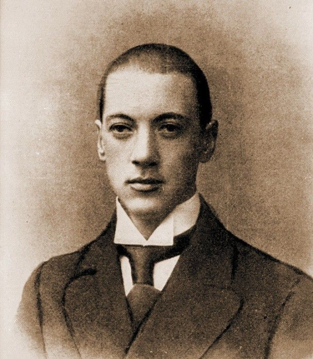 Николай Степанович Гумилёв. Автор - Павлова Елена Геннадьевна