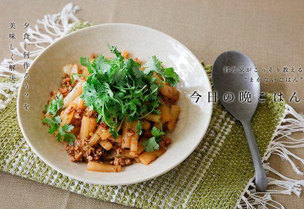 大根のエスニック炒めのレシピ。 煮物のイメージが強い大根を、ナンプラーで炒めたエスニック風料理。ニンニクとショウガの香りが食欲を刺激する。