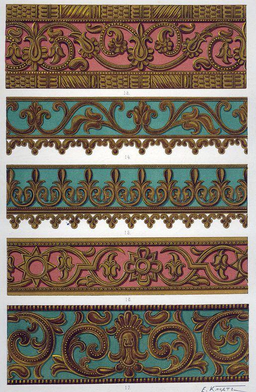 Средневековое искусство и готический орнамент Средневековое искусство и готикический орнамент #53