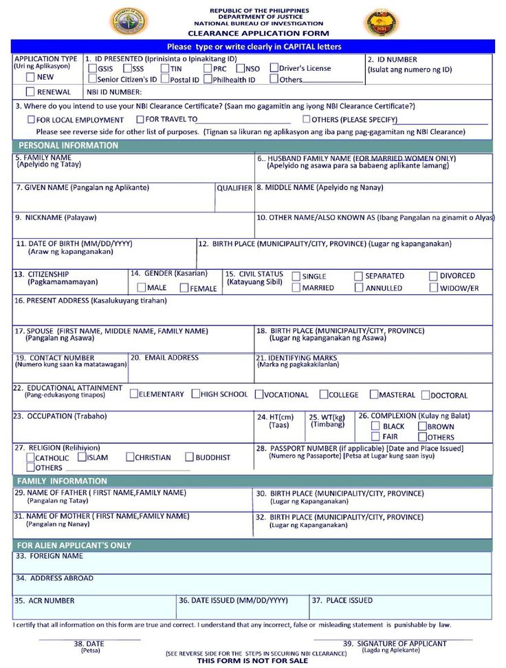 NBI Clearance Application Form Projects to Try Pinterest - pension service claim form