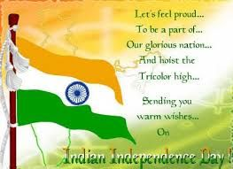 Image result for independence day images for facebook