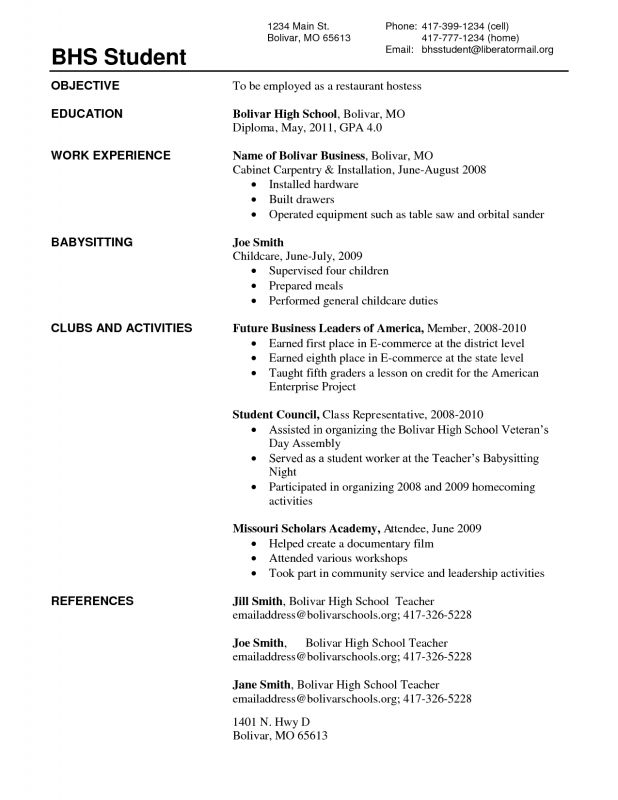 resume out of school template