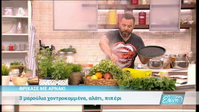 ΕΛΕΝΗ - ΣΥΝΤΑΓΕΣ - ΦΡΙΚΑΣΕ ΜΕ ΑΡΝΑΚΙ | AlphaTV