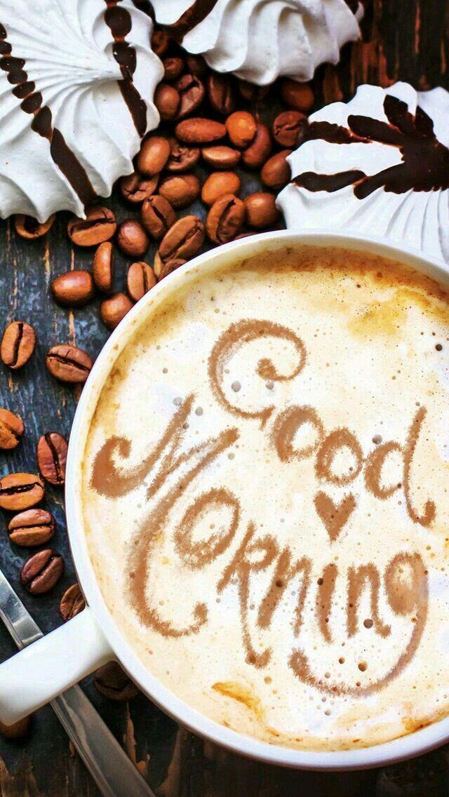 Поздравить маму, открытки с кофейной тематикой с добрым утром