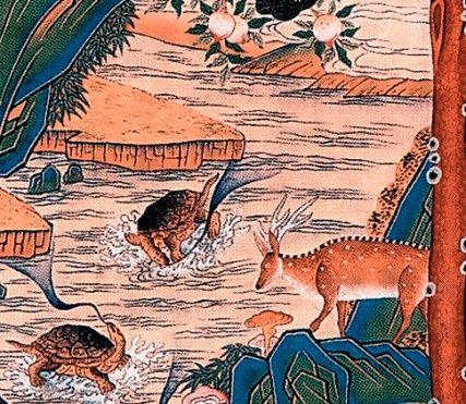 Ship-jangsaeng Ten Symbols of Longevity