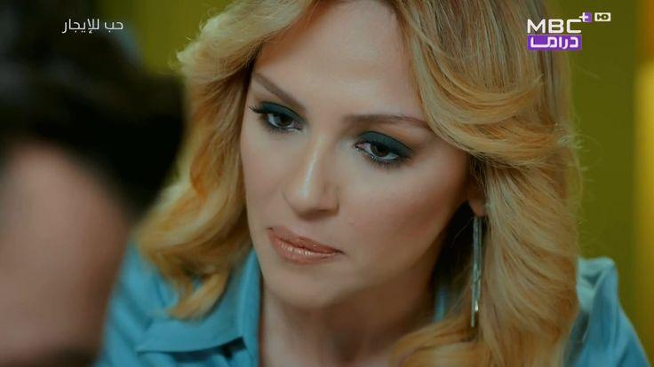 Kiralık Aşk is a Turkish romantic comedy television series, starring Elçin Sangu, Barış Arduç, Salih Bademci, Sinem Öztürk, Nergis Kumbasar and Levent Ülgen. It premiered on Star TV on June 19, 2015. The final episode aired on January 20, 2017